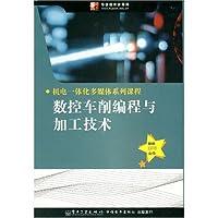 http://ec4.images-amazon.com/images/I/51nq2fnqHYL._AA200_.jpg