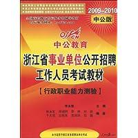 http://ec4.images-amazon.com/images/I/51nq7xSZBgL._AA200_.jpg