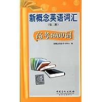 http://ec4.images-amazon.com/images/I/51nq95CY47L._AA200_.jpg