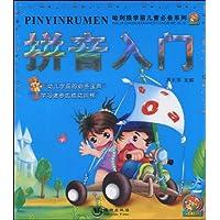 http://ec4.images-amazon.com/images/I/51nqMtxhYqL._AA200_.jpg