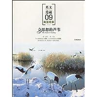 http://ec4.images-amazon.com/images/I/51nrU4YGHeL._AA200_.jpg