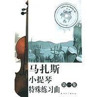 http://ec4.images-amazon.com/images/I/51nraKH35lL._AA200_.jpg