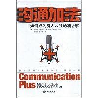 http://ec4.images-amazon.com/images/I/51nrcBQZt4L._AA200_.jpg