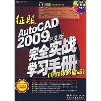 http://ec4.images-amazon.com/images/I/51nreIsPGNL._AA200_.jpg