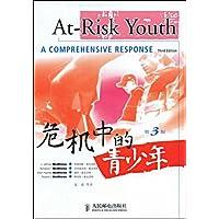 http://ec4.images-amazon.com/images/I/51nsBlvoUmL._AA200_.jpg