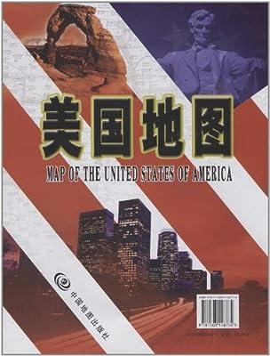 2012美国地图.pdf