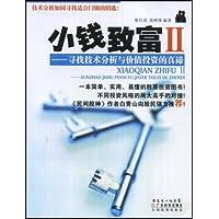 http://ec4.images-amazon.com/images/I/51numL880HL._AA200_.jpg