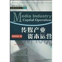 http://ec4.images-amazon.com/images/I/51nvVVYZrqL._AA200_.jpg