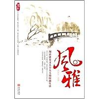 http://ec4.images-amazon.com/images/I/51nvaTbhNOL._AA200_.jpg