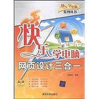 http://ec4.images-amazon.com/images/I/51nvpCl9BkL._AA200_.jpg