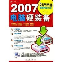 http://ec4.images-amazon.com/images/I/51nvvPDWXNL._AA200_.jpg