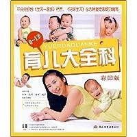 http://ec4.images-amazon.com/images/I/51nw4V%2BRiRL._AA200_.jpg