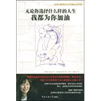 http://ec4.images-amazon.com/images/I/51nwAj9NMWL._AA200_.jpg