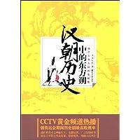 http://ec4.images-amazon.com/images/I/51nwpeyZAyL._AA200_.jpg