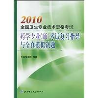 http://ec4.images-amazon.com/images/I/51nx-wD3L4L._AA200_.jpg