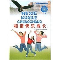 http://ec4.images-amazon.com/images/I/51nxF%2BUnC6L._AA200_.jpg