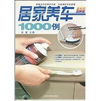 http://ec4.images-amazon.com/images/I/51nxonYPJeL._AA200_.jpg