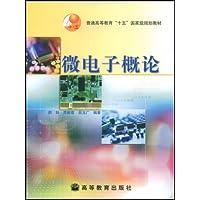 http://ec4.images-amazon.com/images/I/51ny0%2BW4EVL._AA200_.jpg