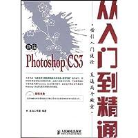http://ec4.images-amazon.com/images/I/51ny3TZGcmL._AA200_.jpg