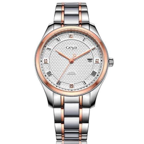 格雅手表报价