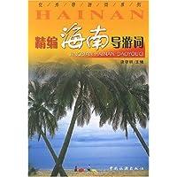 http://ec4.images-amazon.com/images/I/51nyn7gr-GL._AA200_.jpg