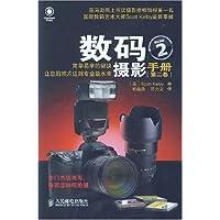 http://ec4.images-amazon.com/images/I/51nz6HjTGFL._AA200_.jpg