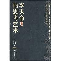 http://ec4.images-amazon.com/images/I/51nztu6awjL._AA200_.jpg