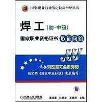 http://ec4.images-amazon.com/images/I/51o%2BGn0AI1L._AA200_.jpg