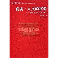http://ec4.images-amazon.com/images/I/51o%2BduztGfL._AA200_.jpg