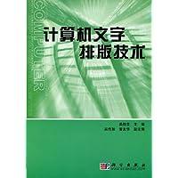 http://ec4.images-amazon.com/images/I/51o-3FyHQjL._AA200_.jpg