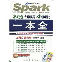 http://ec4.images-amazon.com/images/I/51o-3qpPPqL._AA200_.jpg