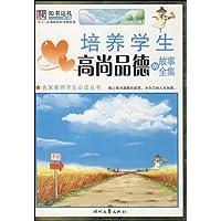 http://ec4.images-amazon.com/images/I/51o-fFNQjfL._AA200_.jpg