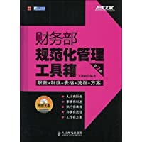 http://ec4.images-amazon.com/images/I/51o-weRS1BL._AA200_.jpg