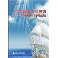 http://ec4.images-amazon.com/images/I/51o0LD-dzHL._AA200_.jpg