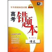 http://ec4.images-amazon.com/images/I/51o1GliegxL._AA200_.jpg