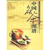 http://ec4.images-amazon.com/images/I/51o1Yyybx8L._AA200_.jpg