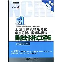 http://ec4.images-amazon.com/images/I/51o1ZZ6aiEL._AA200_.jpg