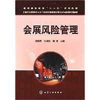 http://ec4.images-amazon.com/images/I/51o1fWW1uYL._AA200_.jpg