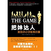 http://ec4.images-amazon.com/images/I/51o1w8-nE3L._AA200_.jpg