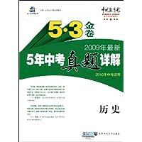 http://ec4.images-amazon.com/images/I/51o1wTG2PgL._AA200_.jpg