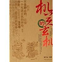 http://ec4.images-amazon.com/images/I/51o2cpdGG3L._AA200_.jpg