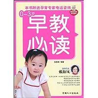 http://ec4.images-amazon.com/images/I/51o2dzUgPeL._AA200_.jpg