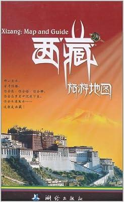 西藏旅游地图.pdf