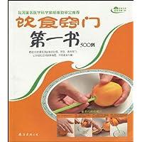 http://ec4.images-amazon.com/images/I/51o2kuQHkyL._AA200_.jpg