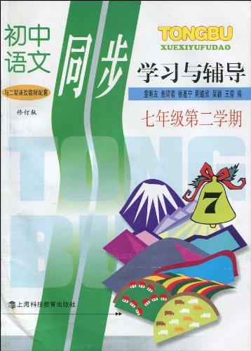 25、中国石拱桥(茅以升)