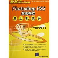 http://ec4.images-amazon.com/images/I/51o32hxEEuL._AA200_.jpg