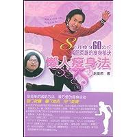 http://ec4.images-amazon.com/images/I/51o3CslSf2L._AA200_.jpg