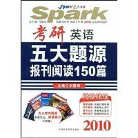 http://ec4.images-amazon.com/images/I/51o3f7-9yUL._AA200_.jpg