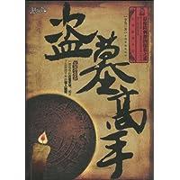 http://ec4.images-amazon.com/images/I/51o3ke4AqmL._AA200_.jpg