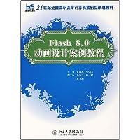 http://ec4.images-amazon.com/images/I/51o43CgSU1L._AA200_.jpg